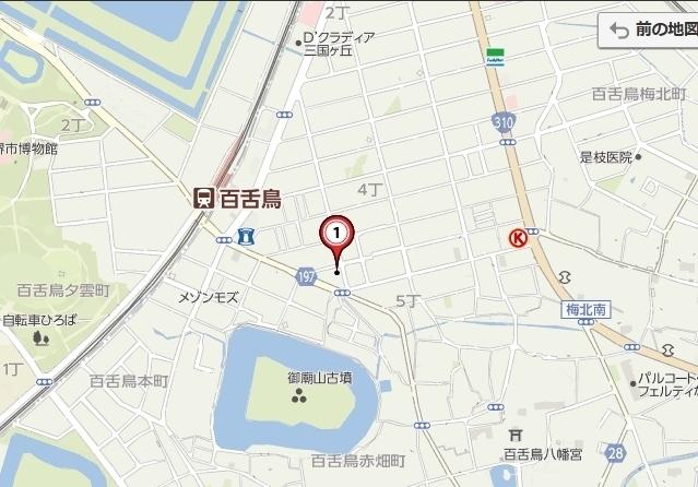 ダスキンあゆみ.jpg